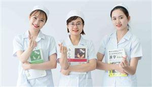 Ngành y tế và vấn đề y đức hiện nay